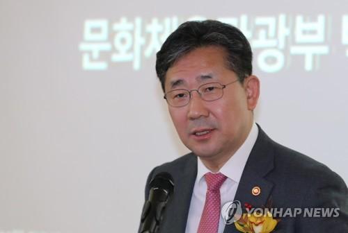 한국, 스페인 피투르 관광박람회 주빈국으로…유럽·중남미 공략