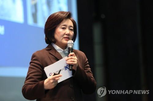 박영선, 다보스 포럼서 한국 스마트공장·제조데이터센터 소개