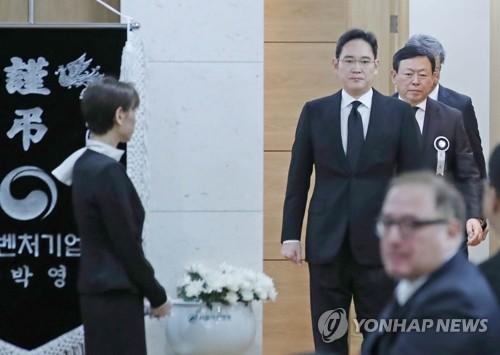 """""""한국경제 고도성장 이끈 주역""""…신격호 빈소 조문 이어져(종합)"""