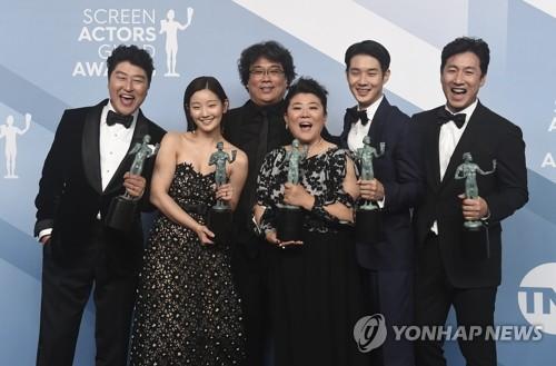 '기생충' 미국영화배우조합 시상식서 최고영예 작품상 수상(종합)