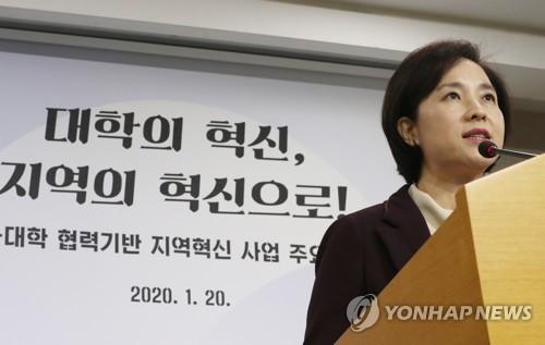 지자체-지방대 '지방 살리기' 나선다…올해 3곳 선정 1천억 투입(종합)