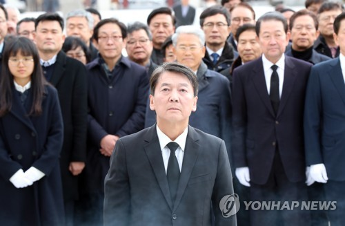 """광주 찾은 안철수 """"국민의당 지지자 마음 못 헤아려…사과""""(종합)"""