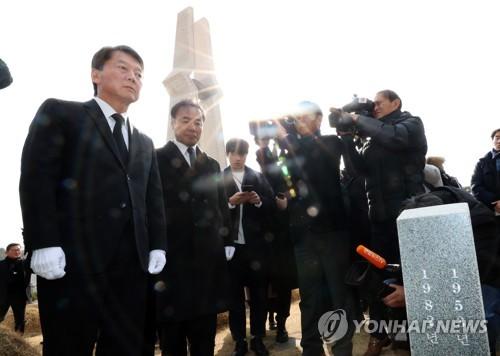 안철수, 내일 '조국 비판' 김경율과 회동…'공정' 화두로 대화