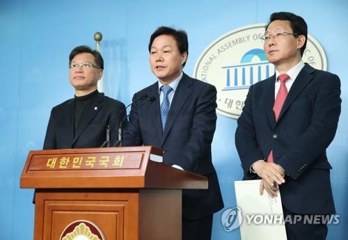 한국당, 새보수당과 '양당 통합협의체' 구성 수용