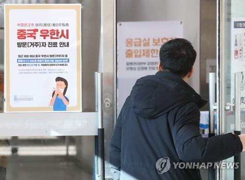 수원시 '우한 폐렴' 대응TF 구성…유증상자 시민 1명 검사중