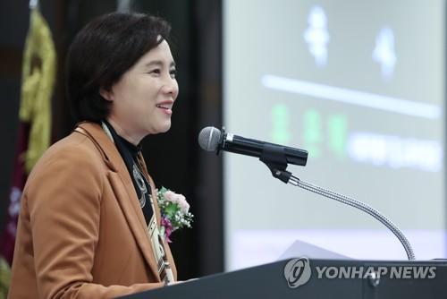 [동정] 유은혜 부총리, 22일 시도교육감 포럼서 교육자치 논의