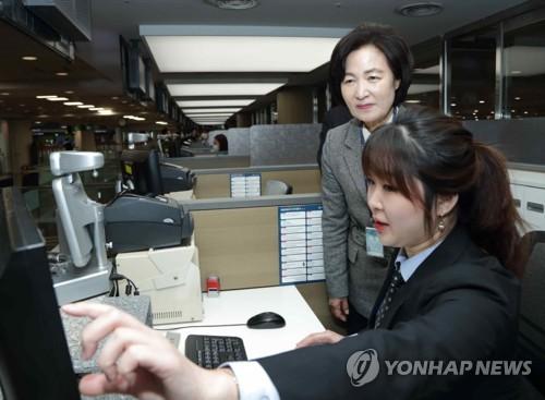 추미애 법무, 인천공항 찾아 '감염병 유입 차단' 협조 당부