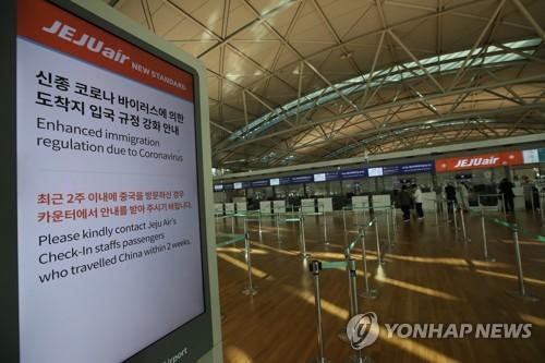 [코로나 경제현장]③ 급여반납·휴직까지…생존 위협받는 항공·여행업계