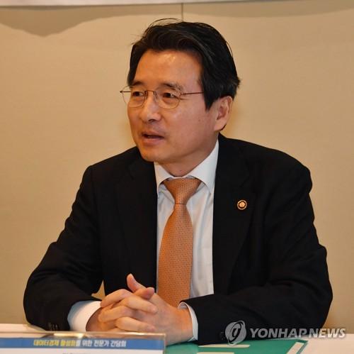 세계은행서 '한국혁신주간' 행사 열린다…정부 대표단 참석