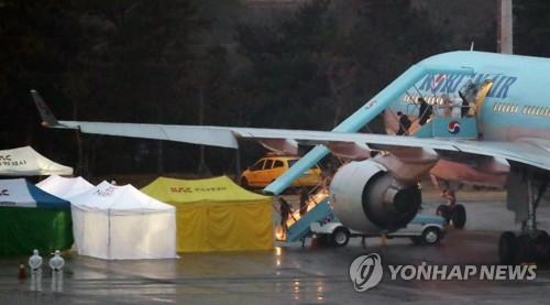 정부, 우한에 구호물품 전달…오늘 화물기 투입
