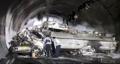 사매터널 다중추돌 화재