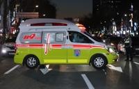 일산 동국대병원 이송 사망환자 '폐렴 증상'에 한때 비상