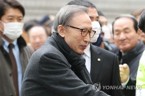 """MB측 변호인 """"선고결과 유감…상고해서 고법 판단 뒤집을 것"""""""