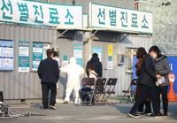 """""""지역사회 감염 전파 시작 단계""""…하루 새 30명 확진"""