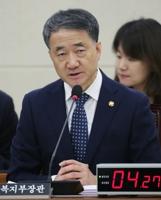 """복지장관 """"코로나19 지역감염 다수 증가 예상…TK특별대책 준비"""""""