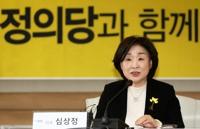 """심상정, 호남서 지지 호소 """"민주당 독점 견제해야""""(종합)"""