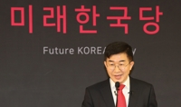 """미래한국당 공관위원장 공병호…""""돈 벌어본 선수 과감히 뽑겠다""""(종합)"""