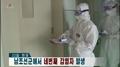 북한, 남한 코로나19 확산세에 촉각…군부대 발병현황 신속보도