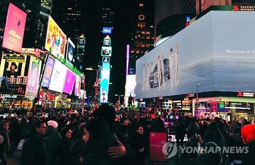 현대차, BTS 출연한 수소캠페인 영상 뉴욕 타임스퀘어서 공개