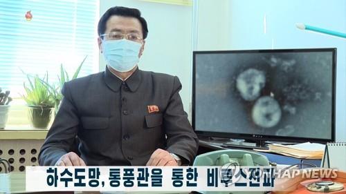 """북한, 코로나19 확산에 """"남조선 발병 주시…수입품 소독해야""""(종합)"""
