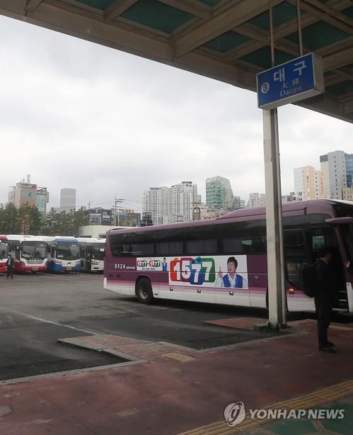 울산 공업탑 시외버스 중간매표소 오늘부터 폐쇄