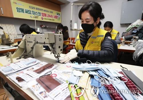 수원시 자원봉사자 871명이 32일간 천마스크 5만개 제작