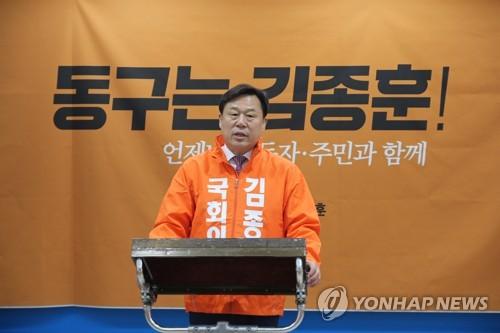 재선 도전 민중당 후보 '100인 주민·노동자 선대위' 발족