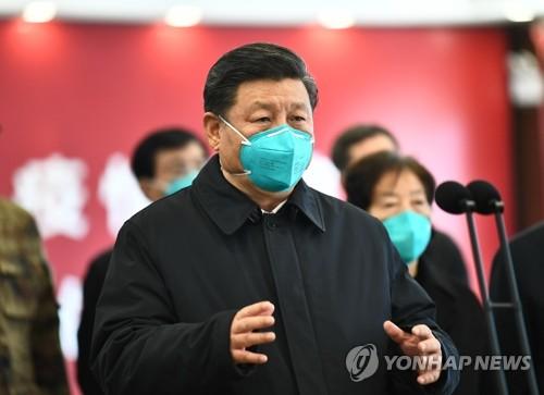 """시진핑 """"코로나19 사태 교훈 삼아 관리 체계 보완해야"""""""