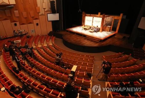'2020 연극의 해' 집행위 출범…코로나 극복 응원으로 첫발