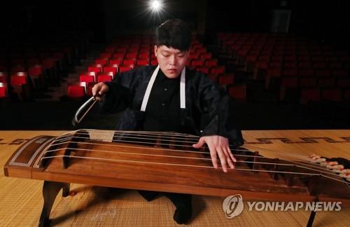 '방구석에서 즐기는 공연·전시' 통합안내 페이지 개설
