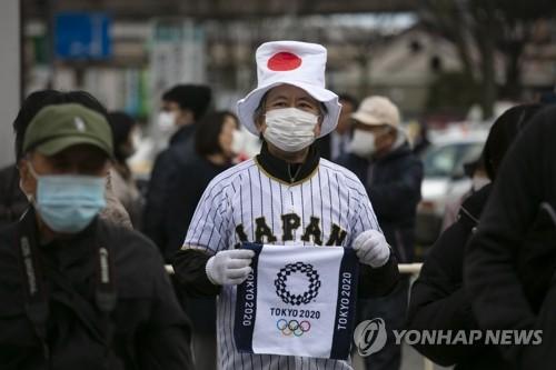 도쿄올림픽 연기