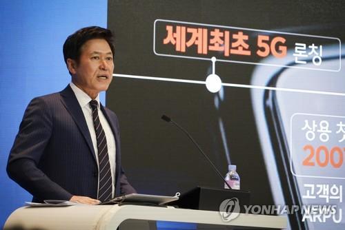 [5G상용화 1년] ④ B2B는 '블루오션'…통신업계 B2B에 사활