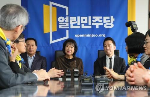 열린민주, 총선용 '열린펀드' 개설 58분만에 42억원 목표 달성