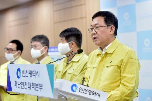 박남춘 인천시장 급여 30% 반납…공사·공단 사장도 참여