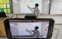 '4월 6일 개학할 수 있을까'…온라인 원격수업 준비하는 교사