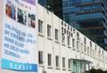 만민교회 집단감염 누계 최소 28명…가산동 콜센터 전수조사