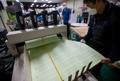 '21대 총선 앞두고'…비례대표 투표용지·홍보물 인쇄