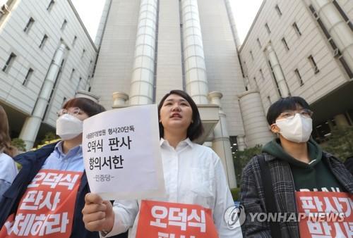 [팩트체크] '조주빈 공범' 재판부서 물러난 판사, 과거판결 어땠나