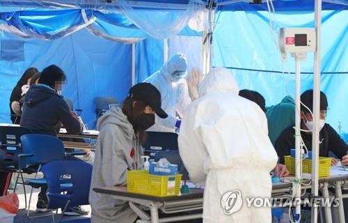 서울 1일 오후 6시 기준 확진자 10명 늘어난 488명