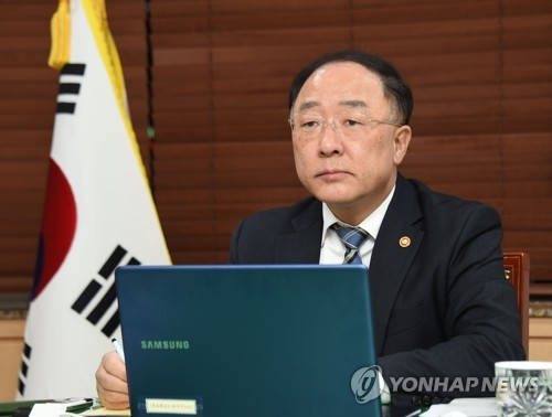 """홍남기, G20회의서 """"중앙은행간 통화스와프 확대 적극 검토해야"""""""