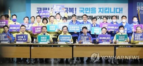 """민주·시민 선대위 '원팀' 회의…""""민주당이 끌고 시민당이 밀자""""(종합)"""