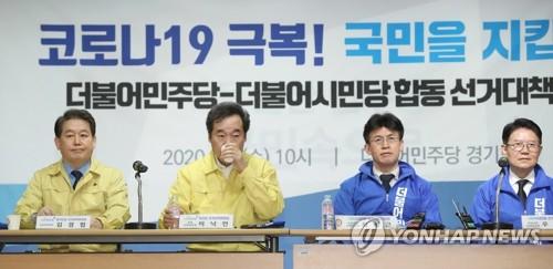시민당, 이틀새 '10대 공약' 두차례 수정…논란 계속(종합)