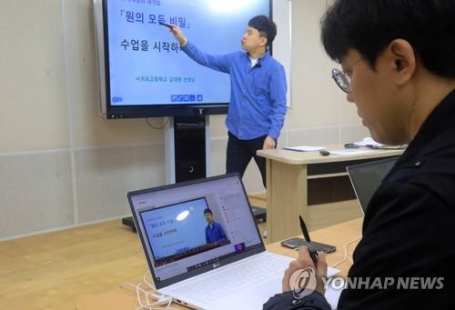 '온라인 개학 괜찮을까'…제주 교육현장 수업 준비 '고군분투'