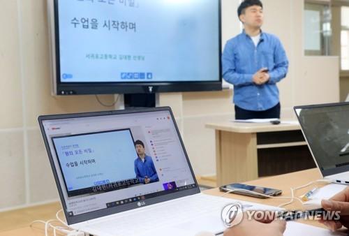통신사, '온라인 개학' 트래픽 모니터링…필요시 증설
