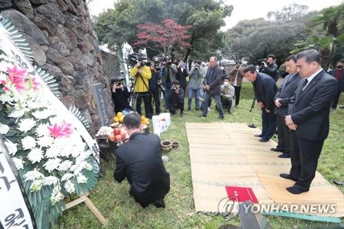 """""""제주4·3 완전한 해결 염원"""" 해원방사탑제 열려"""