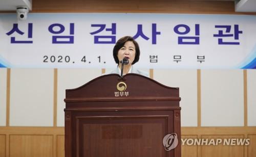 """추미애 """"n번방 관전자도 신상공개 가능…철저한 수사 우선""""(종합)"""