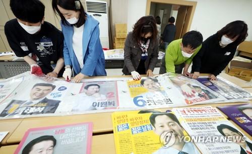 민주-시민 vs 통합-한국, '원팀 마케팅' 시동 걸고 수도권 공략(종합..