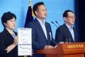 법무부 입장문 속 '수명자' 관련 진상조사 요구하는 통합당