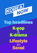 yonhapnews korea now youtube