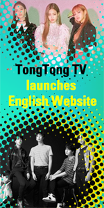 English tongtongtv